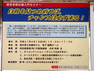 Kimura_090416